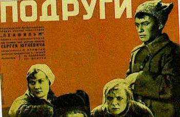 Киноклуб русистики -
