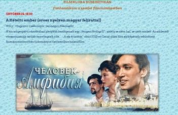 """Október 24-én szerdán 18 órakor folytatódik a """"Fantasztikum a szovjet filmművészetben"""" című sorozat."""