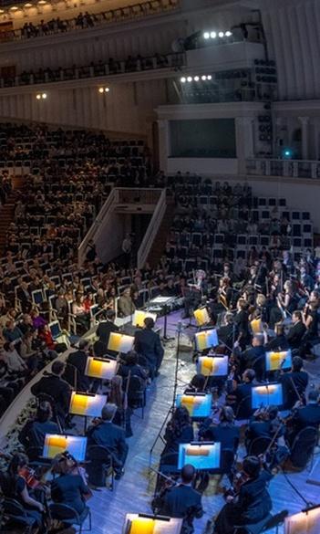#maradjotthon és hallgasd a Moszkvai Filharmónikusok hangversenyeit