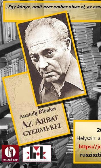 #Ruszisztikai Könyvklub №1 - Az Arbat gyermekei