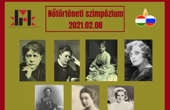 Симпозиум по истории русских женщин - видеопубликации