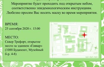 """25.09.2020 г. в 15:00 ч. открывается новая культурологическая выставка Галереи """"Форточка""""."""
