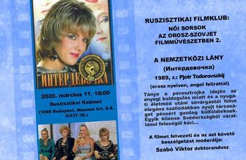 2020.03.11-én a Ruszisztikai Filmklubban a peresztrojka nehézségeiről szóló film kerül vetítésre.