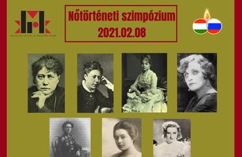 Cимпозиум по истории русских женщин в День российской науки