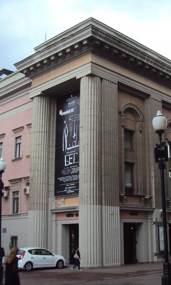 #maradjotthon és tanulj a színházról a Vahtangovban
