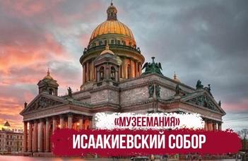 #оставайтесьдома во Всемирный день музеев