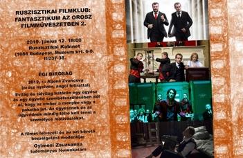A Ruszisztikai Filmklub 2018/19-es évadának utolsó vetítésére június 12-én 18 órától kerül sor.
