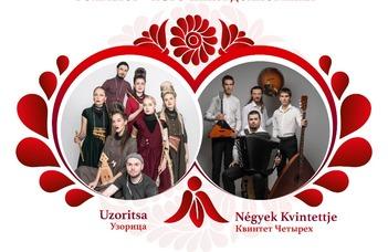 Дни российской духовной культуры в Венгрии
