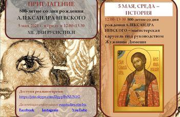 Важнейшая программа XII. Дней русистики посвящается жизни и памяти Александра Невского